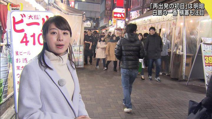 2018年01月14日林美沙希の画像07枚目