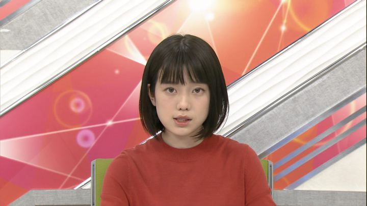 2017年10月06日弘中綾香の画像01枚目