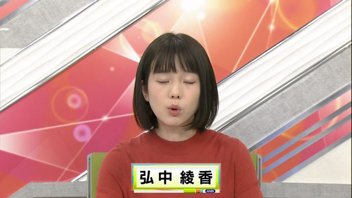 2017年10月06日弘中綾香の画像02枚目