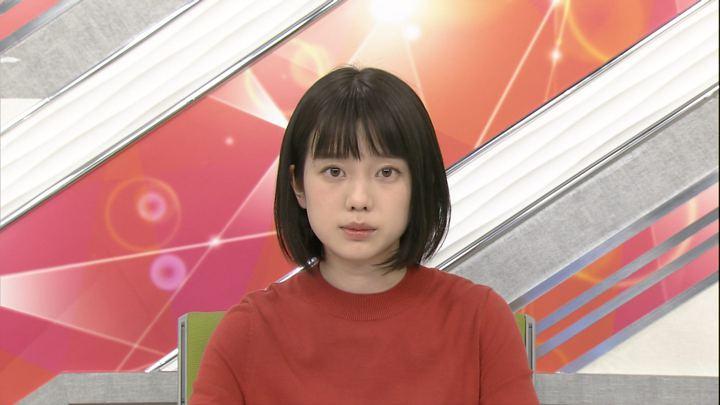2017年10月06日弘中綾香の画像03枚目