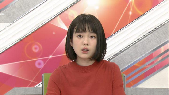 2017年10月06日弘中綾香の画像04枚目