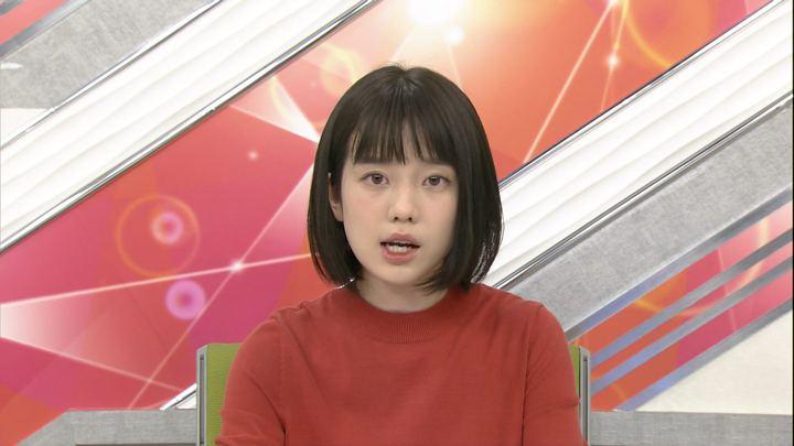 2017年10月06日弘中綾香の画像05枚目