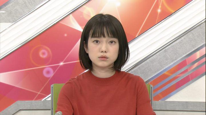 2017年10月06日弘中綾香の画像06枚目