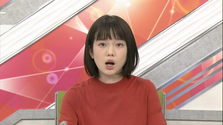 2017年10月06日弘中綾香の画像07枚目