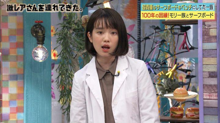 2017年10月09日弘中綾香の画像11枚目