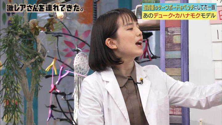 2017年10月09日弘中綾香の画像12枚目