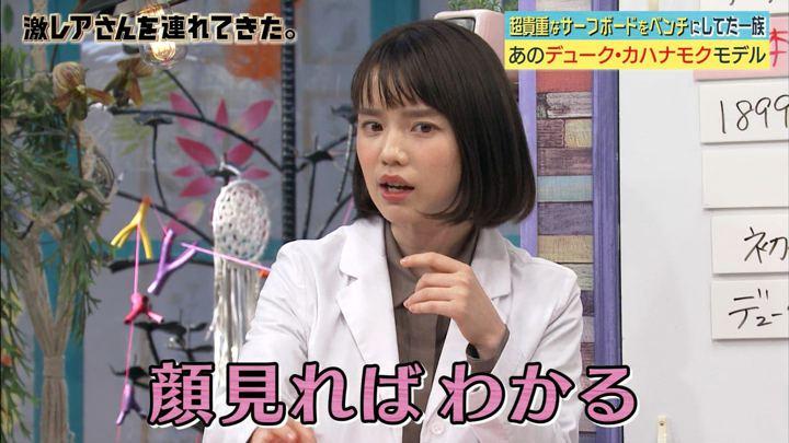 2017年10月09日弘中綾香の画像13枚目