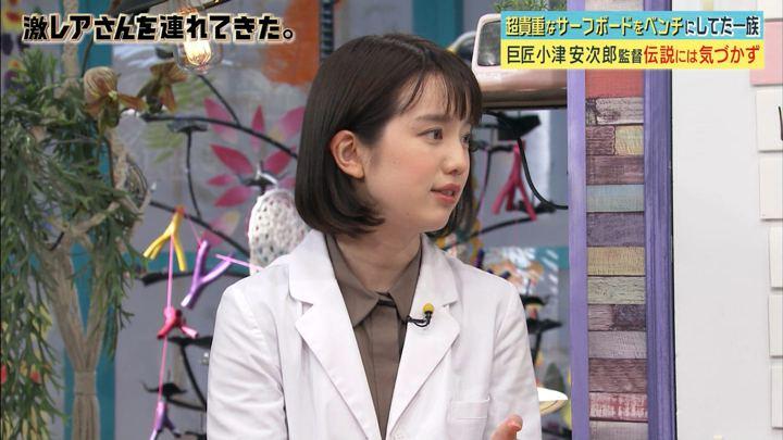 2017年10月09日弘中綾香の画像26枚目