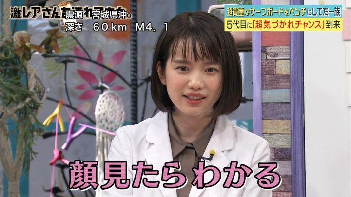 2017年10月09日弘中綾香の画像30枚目