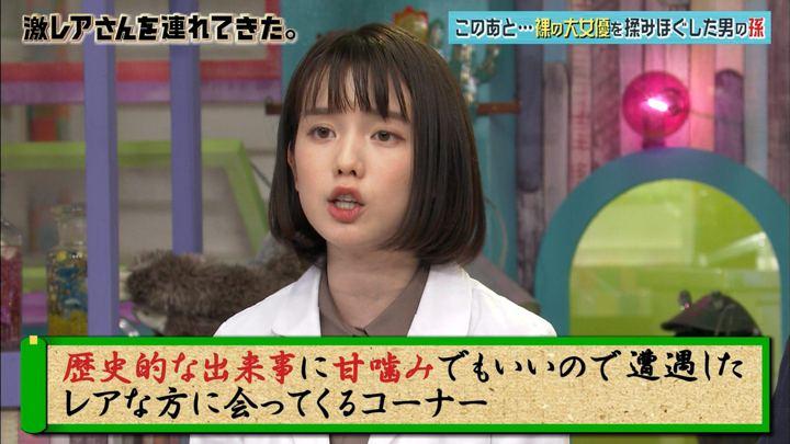 2017年10月09日弘中綾香の画像35枚目