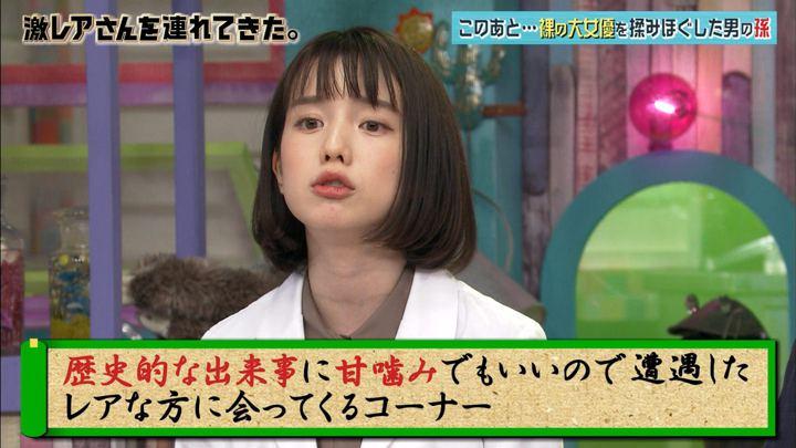 2017年10月09日弘中綾香の画像36枚目