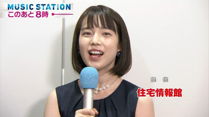 2017年10月13日弘中綾香の画像02枚目