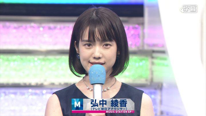 2017年10月13日弘中綾香の画像08枚目