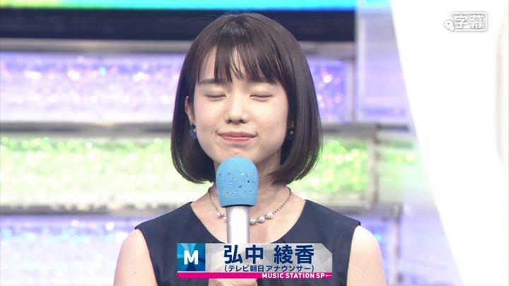 2017年10月13日弘中綾香の画像09枚目