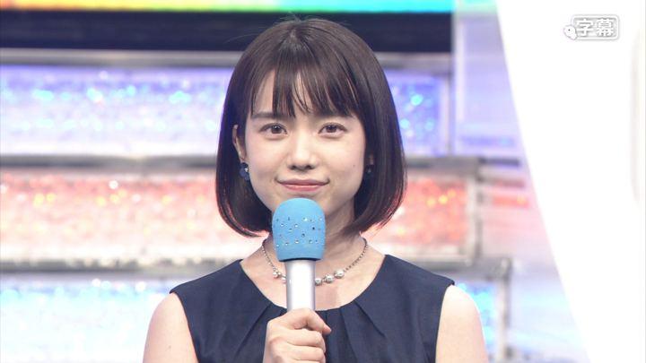 2017年10月13日弘中綾香の画像10枚目