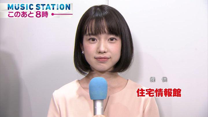 2017年11月03日弘中綾香の画像01枚目