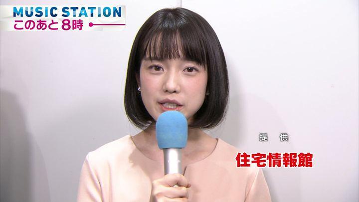 2017年11月03日弘中綾香の画像03枚目