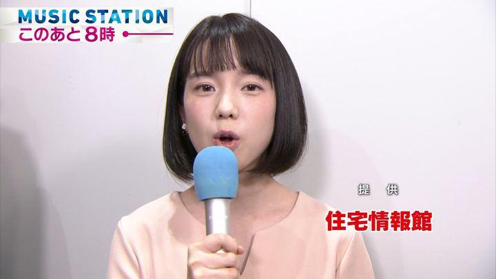 2017年11月03日弘中綾香の画像04枚目