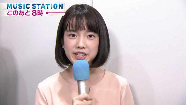 2017年11月03日弘中綾香の画像05枚目