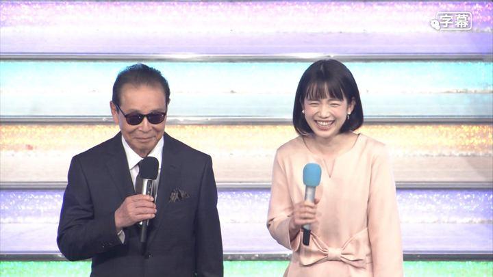 2017年11月03日弘中綾香の画像09枚目
