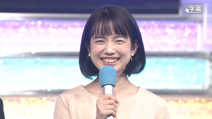 2017年11月03日弘中綾香の画像10枚目