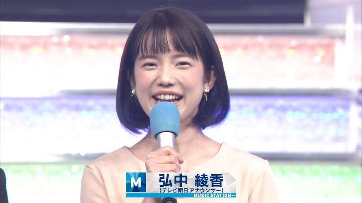 2017年11月03日弘中綾香の画像12枚目