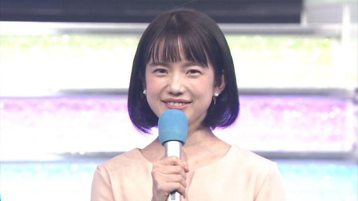 2017年11月03日弘中綾香の画像13枚目