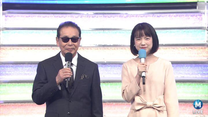 2017年11月03日弘中綾香の画像16枚目