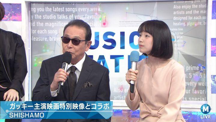 2017年11月03日弘中綾香の画像32枚目