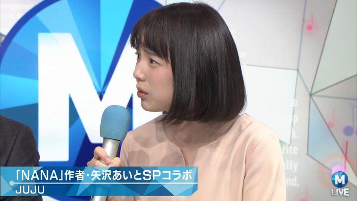 2017年11月03日弘中綾香の画像43枚目