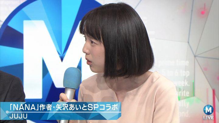 2017年11月03日弘中綾香の画像44枚目