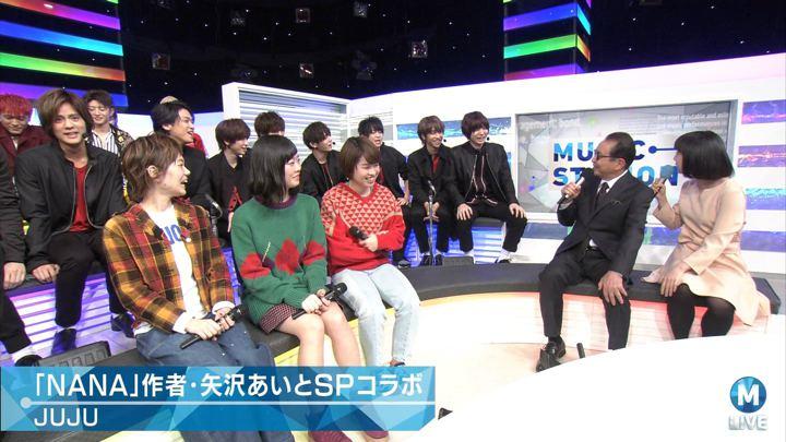 2017年11月03日弘中綾香の画像47枚目
