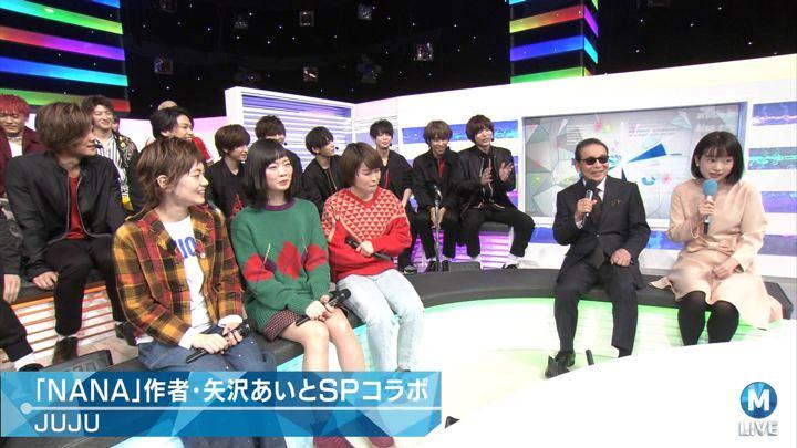 2017年11月03日弘中綾香の画像48枚目