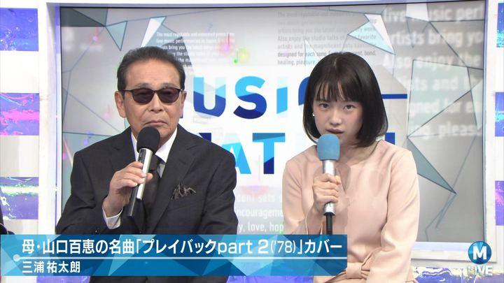 2017年11月03日弘中綾香の画像51枚目