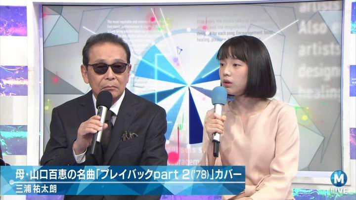 2017年11月03日弘中綾香の画像52枚目