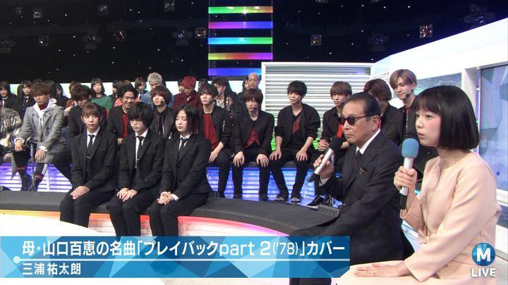 2017年11月03日弘中綾香の画像53枚目