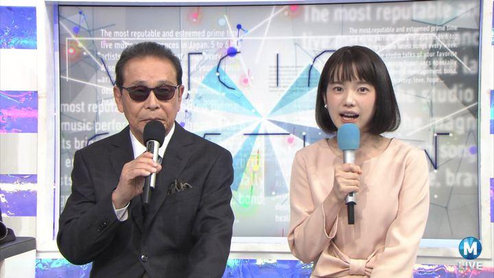 2017年11月03日弘中綾香の画像54枚目
