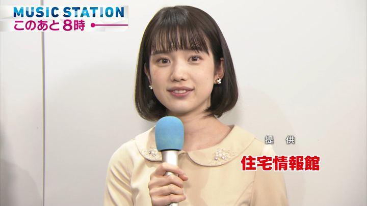 2017年11月10日弘中綾香の画像01枚目