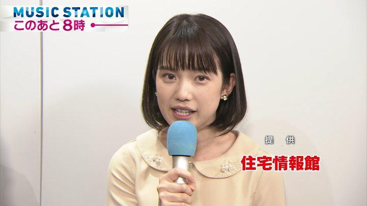 2017年11月10日弘中綾香の画像02枚目