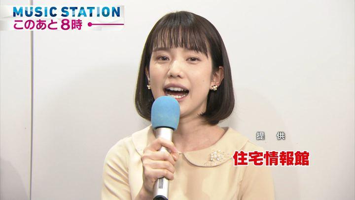 2017年11月10日弘中綾香の画像03枚目