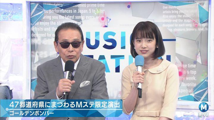 2017年11月10日弘中綾香の画像19枚目