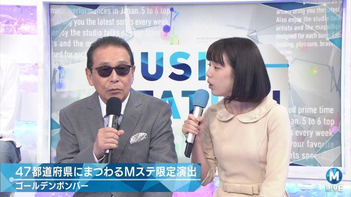 2017年11月10日弘中綾香の画像20枚目