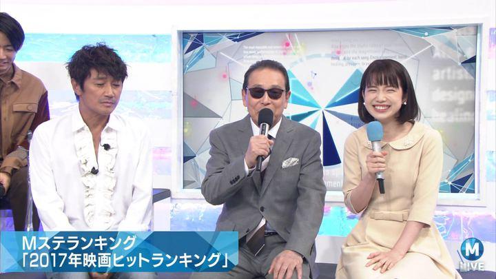 2017年11月10日弘中綾香の画像23枚目