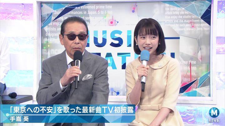 2017年11月10日弘中綾香の画像33枚目