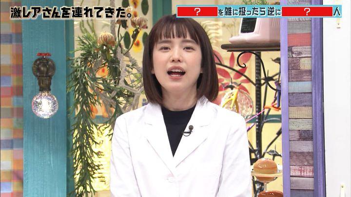 2017年11月13日弘中綾香の画像06枚目