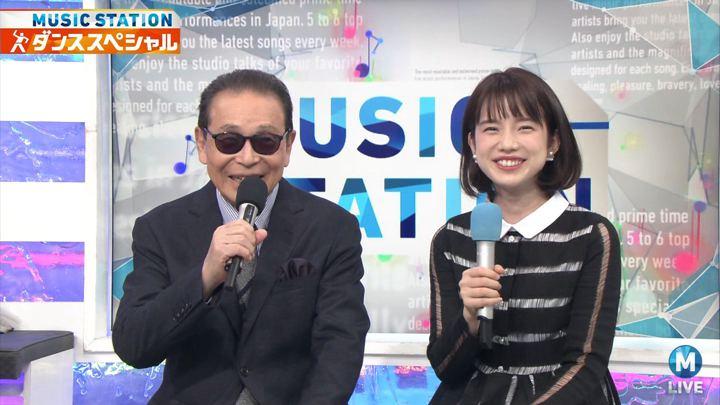 2017年11月17日弘中綾香の画像36枚目