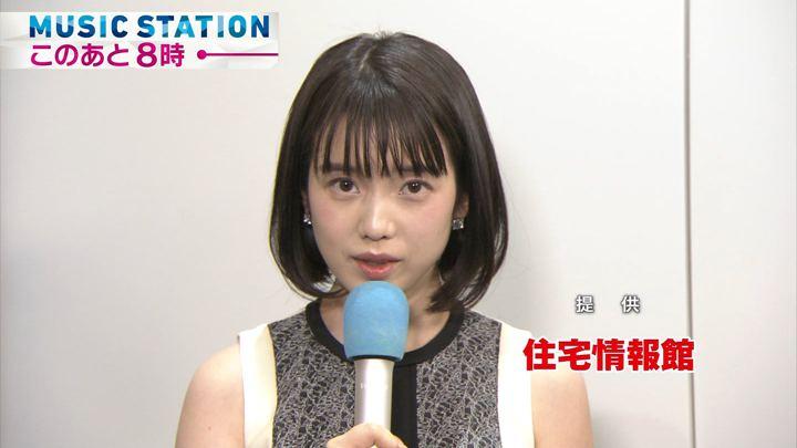 2017年12月01日弘中綾香の画像03枚目