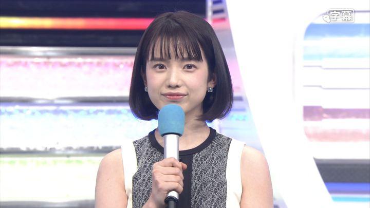 2017年12月01日弘中綾香の画像06枚目