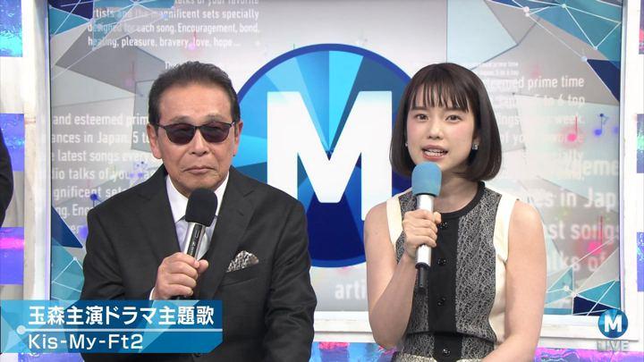2017年12月01日弘中綾香の画像20枚目