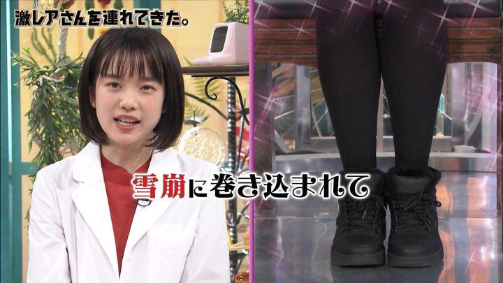 2017年12月04日弘中綾香の画像16枚目